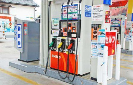 長野北セルフ給油所