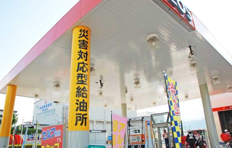 長野南給油所